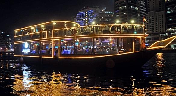 Mini Cruzeiro romântico em Dubai